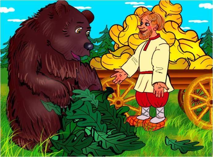 """El Campesino, el Oso y la Zorra"" - ""Мужик, медведь и лиса"". Аудиосказка на испанском языке"
